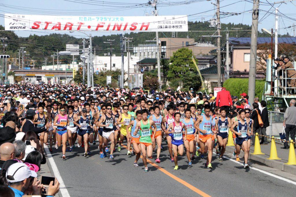 松島ハーフマラソン | MCC - マラソンチャレンジカップ
